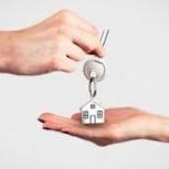 Деньги в долг под залог недвижимости. Низкий процент, Новосибирск