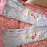 джинсы для девочки от 3-х лет, Новосибирск