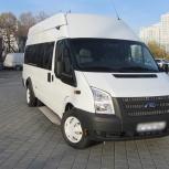 Заказать прокат или аренду микроавтобуса Ford Transit Tourist, Новосибирск