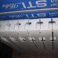 Радиаторы чугунные с белым полимерным покрытием «STI НОВА» ЕВРОЧУГУН, Новосибирск