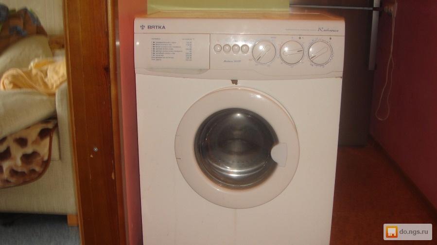 Ремонт стиральной машины вятка катюша