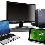 Купим дорого и быстро компьютеры, Новосибирск