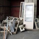 Вывоз мусора, мебели от Газели до Камаза.Грузики. Сбор мусора в мешки, Новосибирск
