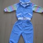 Костюм детский, Новосибирск