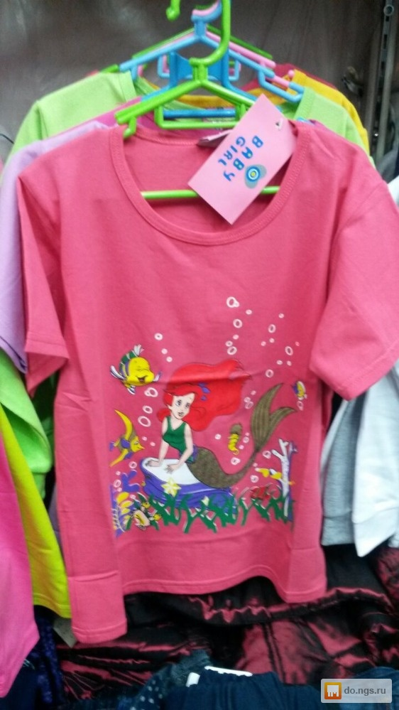 Одежда Фабричный Китай
