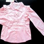 блузки для девочек, Новосибирск