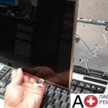 Замена, ремонт экрана ноутбука за 15 мин.  Гарантия 2 года, Новосибирск