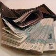 Займы без залога, Новосибирск