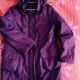 Пальто демисезонное Annil 128 см, Новосибирск