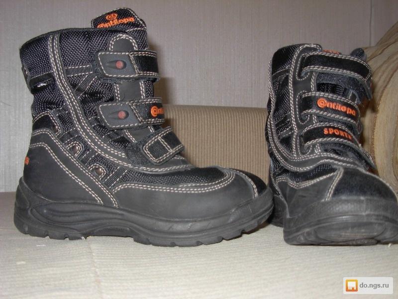 ba645e8a4 Продам детскую обувь для ...