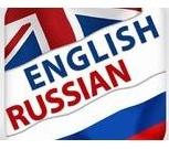 Английский – оперативные  переводы, Новосибирск