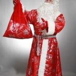 продам костюм деда мороза, цвет синий, Новосибирск