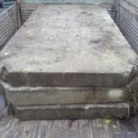 Продам дорожные плиты 3*1.5, 6*1.5, 6*2, блоки..., Новосибирск