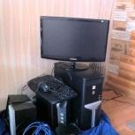 Куплю ваш компьютер, Новосибирск