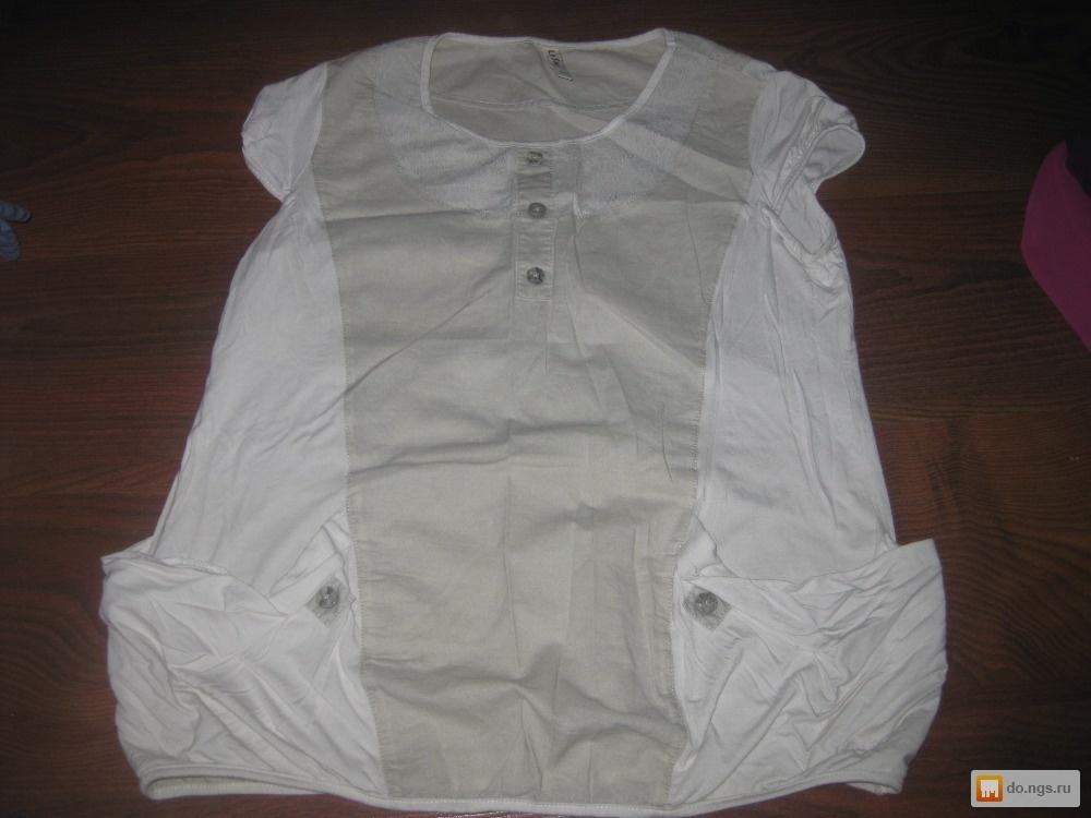 Блузки Для Беременных Фото В Новосибирске