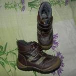 продам ботинки на мальчика также и на девочку можно, Новосибирск