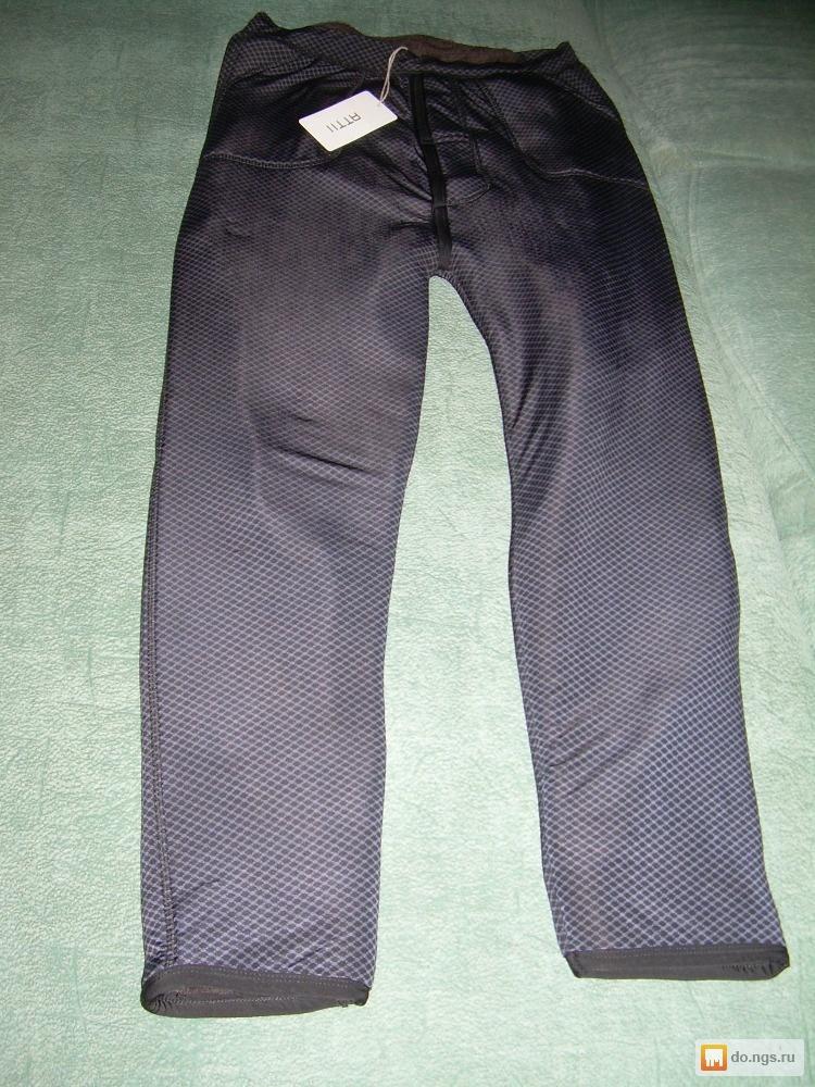 магазин теплых брюк с доставкой