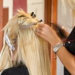 Снятие. Коррекция наращенных волос, Новосибирск