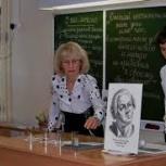 Репетиторы по истории и обществознанию, Новосибирск