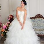 Очень пышное свадебное платье, Новосибирск