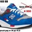 Ботинки, кроссовки New balance, нью баланс 574, Новосибирск