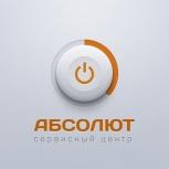 Ремонт стиральных машин и холодильников на дому. Гарантия!, Новосибирск