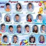 Фотограф на выпускной в детском саду, фотокниги, Новосибирск