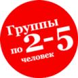 Английский язык в Новосибирске. Обучение с начального уровня!, Новосибирск