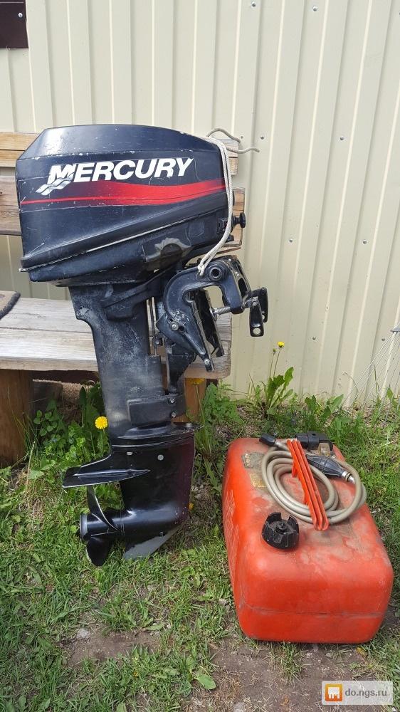 Ремонт лодочных моторов меркури своими руками 73
