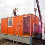 домики на участок, для дачи, Новосибирск