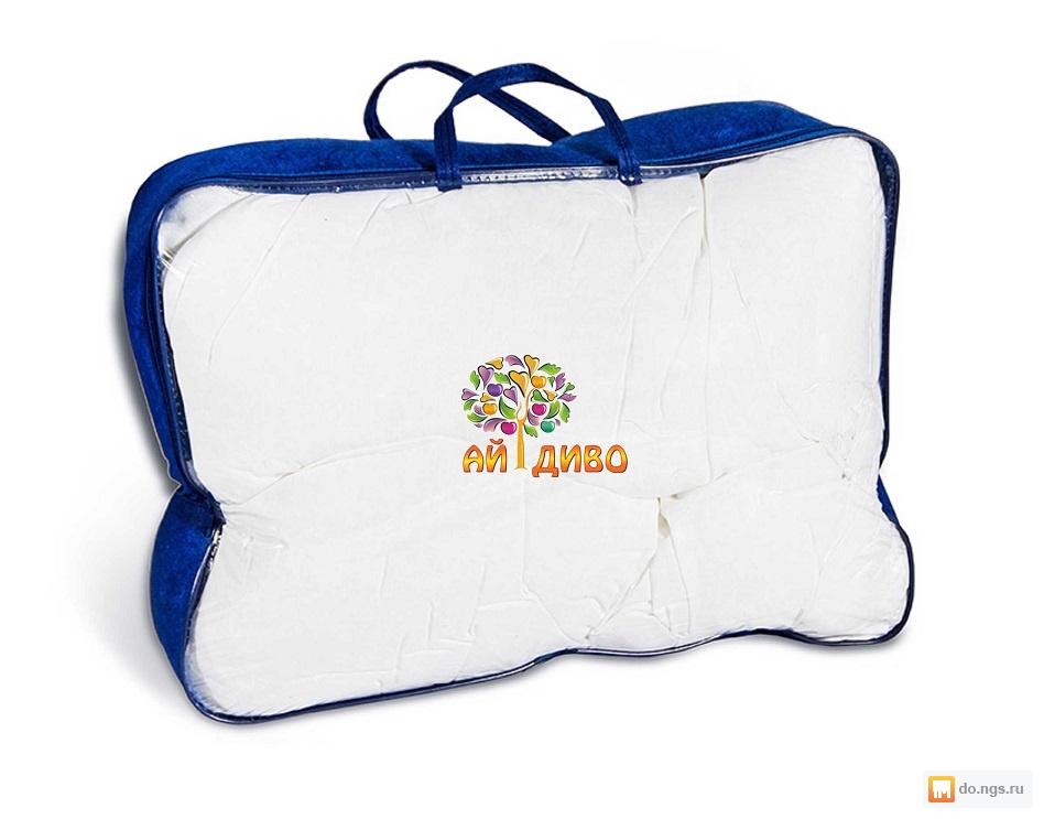 Сумка для подушки для беременных