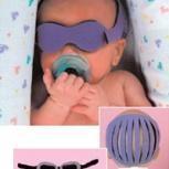Очки для фототерапии новорожденных, Новосибирск