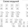 "Кухня ""Греция"" белый/гранат (Сура), Новосибирск"