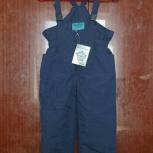 Продам брюки на лямках зимние на мальчика, р-р 116-30, новые, Новосибирск