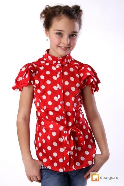 Блузки Для Девочек Интернет Магазин Доставка