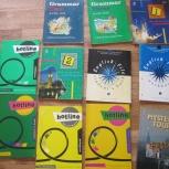 Продам книги для изучения английского и немецкого языка, Новосибирск