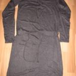 Продам платье для беременной темно-серого цвета с длинным  рукавом, Новосибирск