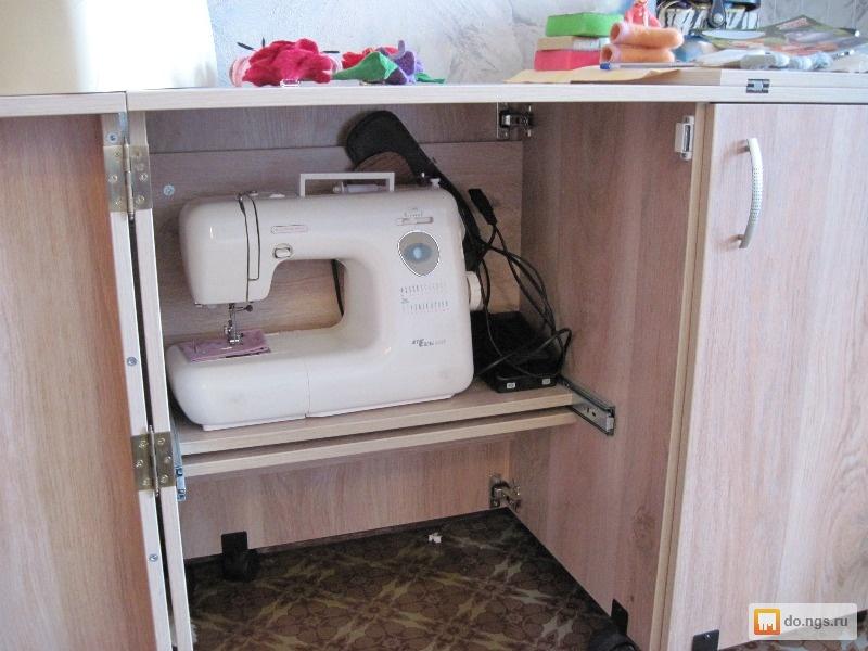 Столик под швейную машинку