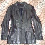 Продам пиджак из натуральной кожи, Новосибирск