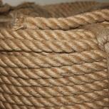 Верёвка джутовая для кошек и декорации (на отрез), Новосибирск