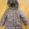 Зимняя курточка, Новосибирск