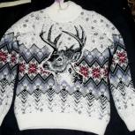 Новые турецкие свитера, Новосибирск