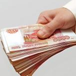 Скупка нерабочих ноутбуков дорого выезд, Новосибирск