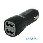 Продам зарядку в авто на 2 USB, Новосибирск