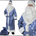 продам костюм синий из парчовой ткани с рисунком мехом и снегурочки, Новосибирск