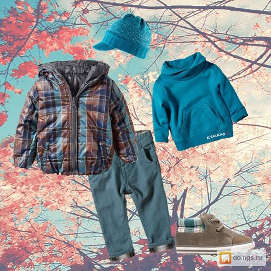 Детская Осенняя Одежда