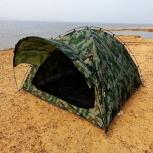продам палатку 4-3  местную с навесом от дождя новая 210-210-150, Новосибирск