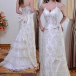 Необыкновенное свадебное платье, Новосибирск