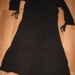 Продам платье для беременной черного цвета, рукав 3/4, Новосибирск