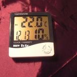 Часы-термометр-измеритель влажности, Новосибирск